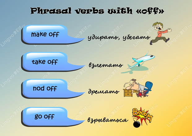 English phrasal verbs with off