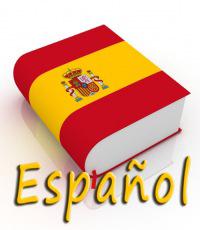 испанский язык скачать бесплатно - фото 3