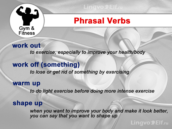 Phrasal verbs about gym and fitness